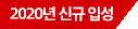 화학 박송훈 new