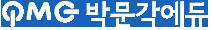 PMG박문각에듀