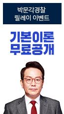 기본이론무료공개