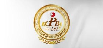 2017 소비자 선호도 1위