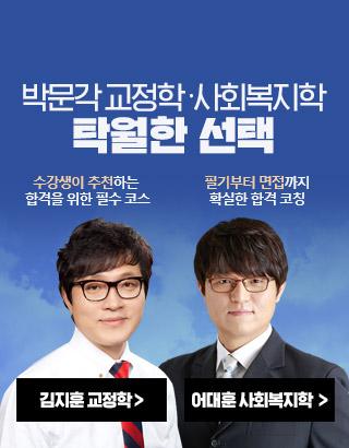 김지훈 어대훈