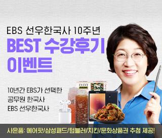 선우빈_베스트 수강후기
