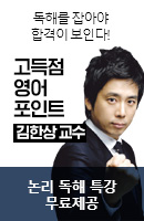 김한상 교수