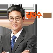 김덕수 민법 및 민사특별법