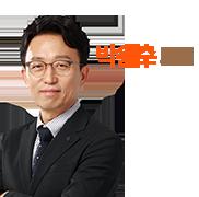 박윤모 부동산공시법령