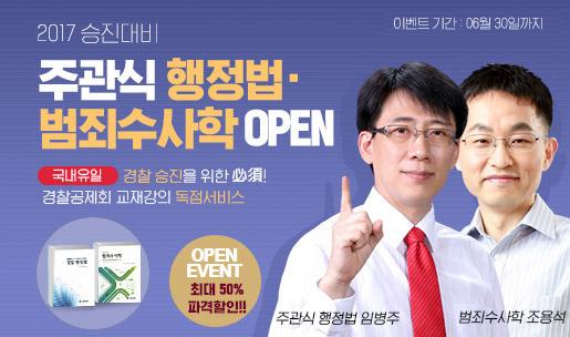 �ְ�� ������<br />���˼����� OPEN