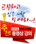 박문각에듀