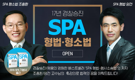 SPA<br />��ҹ����