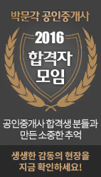 2015 합격자 모임