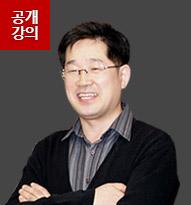 김하늬 공개강의