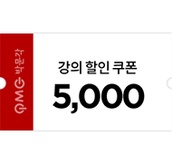 유료&신규회원 빙고 1줄