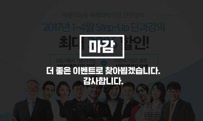 유희태박사팀<br/>전공영어