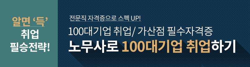 100���� ��� ������Ʈ